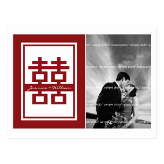 Double Happiness Wedding Save The Date Postcard Postcard