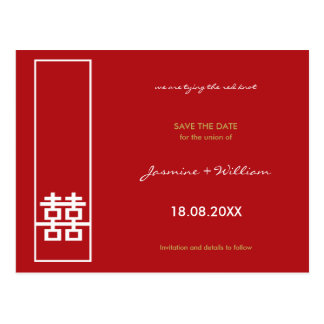 Double Happiness Wedding Save The Date Postcard