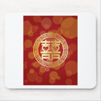Double Happiness Wedding Symbol with Hearts Red Mouse Pad