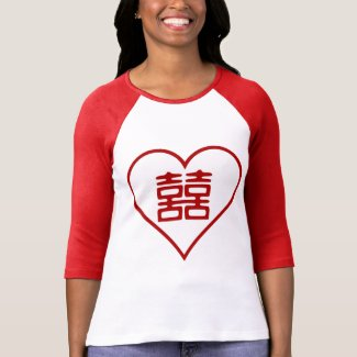 Double Happiness • White • Heart T Shirts