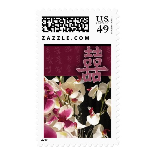 Double happiness - with orchids! postage