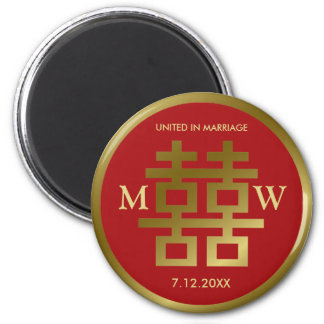 Double Happiness Xi Gold Wedding Gift Favor Magnet