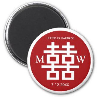 Double Happiness Xi Wedding Gift Favor Magnet