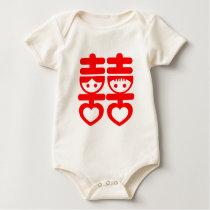 Double Happy Cute Couple Baby Bodysuit