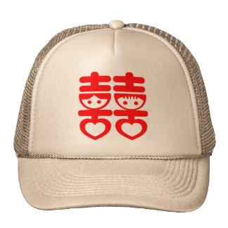 Double Happy Cute Couple Trucker Hat