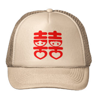 Double Happy Cute Couple Mesh Hats