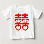 Double Happy Cute Couple T Shirts