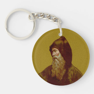 Double Image St. Cyril the Monk (M 002) Keychain