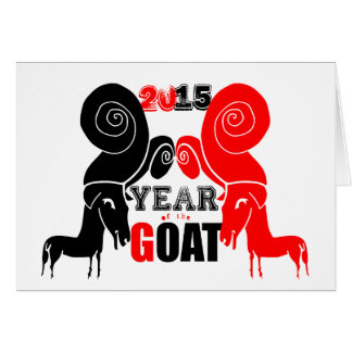 Double Ram Goat -3- Chinese New Year 2015 Greeting Cards