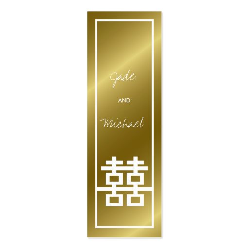 Double Xi Box Chinese Wedding Thank You / Gift Tag Double-Sided Mini Business Cards (Pack Of 20)