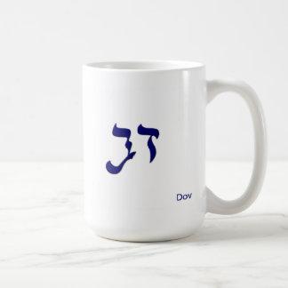Dov conocido hebreo taza