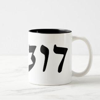 Dov - escritura de Rashi del hebreo Taza De Dos Tonos
