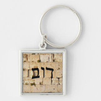 Dov - HaKotel (The Western Wall) Silver-Colored Square Keychain