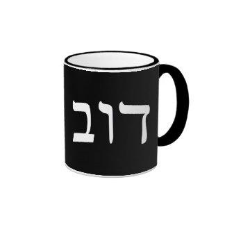 Dov Ringer Mug