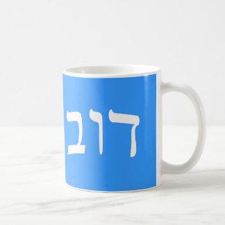 Dov Taza