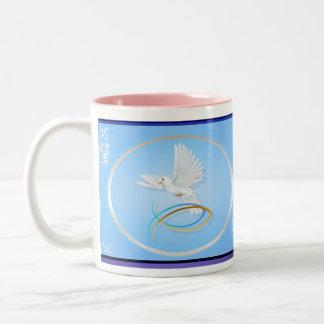 Dove and Fish Symbol-Easter Two-Tone Coffee Mug
