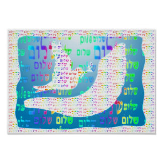 Dove and Shofar Poster