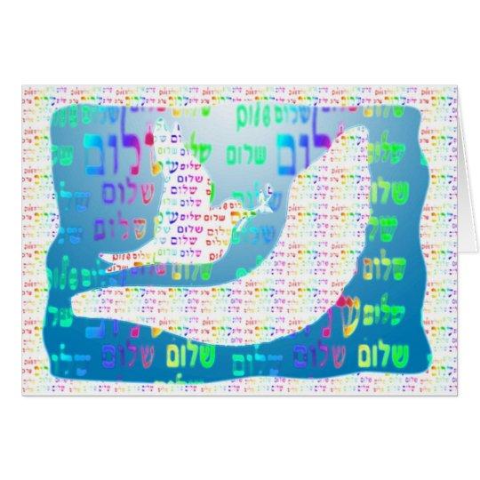 Dove and Shofar Rosh Hashanah Card