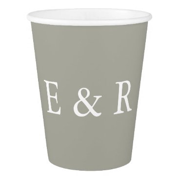 Beach Themed Dove Grey and White Borders and Text Paper Cup