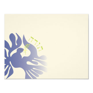 Dove of Peace Bar Mitzvah Thank you card