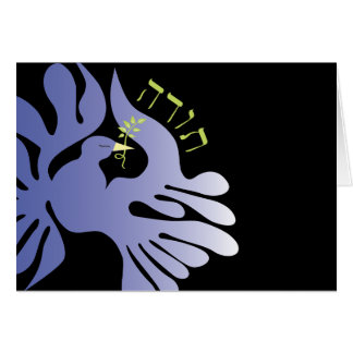 Dove of Peace Bat Bar Mitzvah Invitation Thank You Cards