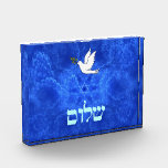 """Dove - Shalom Award<br><div class=""""desc"""">Features &quot;shalom&quot; (Hebrew &quot;peace&quot;) and a dove carrying a bit of olive branch in its beak on a nice blue and white fractal background which is reminiscent of birds wings. The dove and Hebrew text are independent elements allowing for them to be sized,  rotated or otherwise moved.</div>"""
