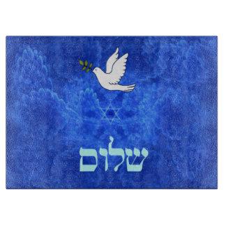 Dove - Shalom Cutting Board