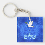 Dove - Shalom Double-Sided Square Acrylic Keychain