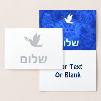 Dove - Shalom Foil Card