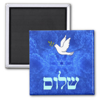 Dove - Shalom 2 Inch Square Magnet