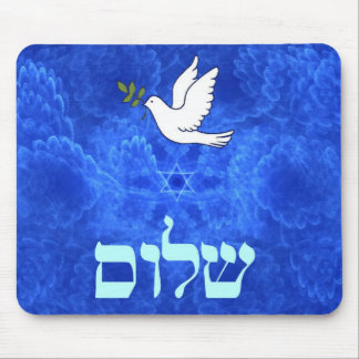 Dove - Shalom Mouse Pad