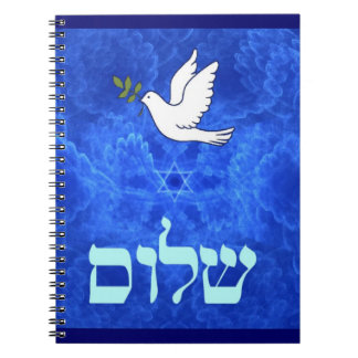 Dove - Shalom Notebook