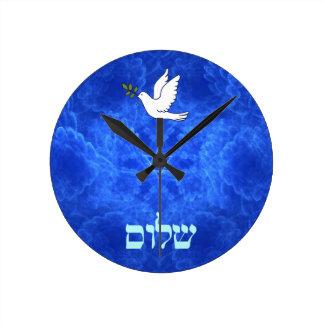 Dove - Shalom Round Clock