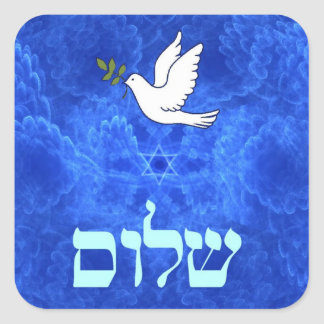 Dove - Shalom Square Stickers
