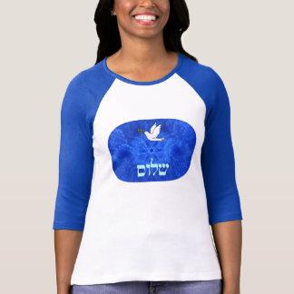 Dove - Shalom T-Shirt