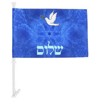 Dove - Shalom Car Flag