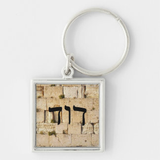Dovid, David - HaKotel (The Western Wall) Keychain