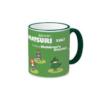 Dowa 2007 ringer coffee mug