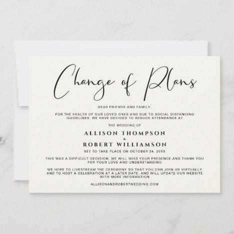 Downsized Wedding Change of Plans Elegant Cream Announcement