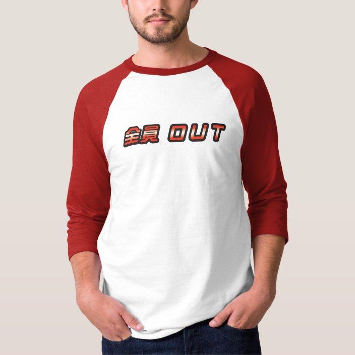 Gaki No Tsukai T-Shirt Japanese Batsu Game Shirt