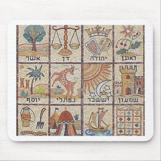 Doze Tribos de Israel Mouse Pad