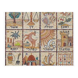 Doze Tribos de Israel Postcards