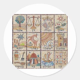Doze Tribos de Israel Sticker