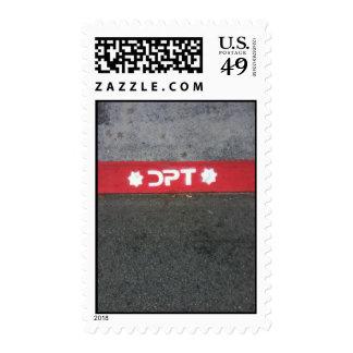 dpt Stamp