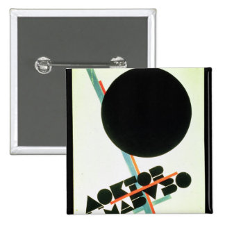 Dr. Mabuso , 1922 Button