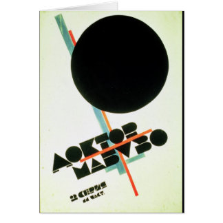 Dr. Mabuso , 1922 Card