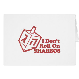 Draddle Dont Roll Shabbos Card