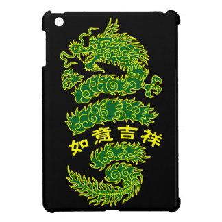 dragon4 iPad mini covers