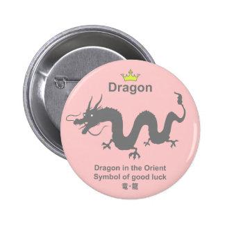 dragon 龍 竜 pin redondo 5 cm