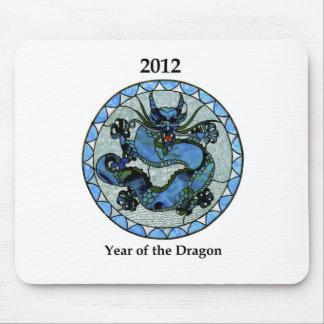 Dragón 2012 de Zazzle Alfombrilla De Raton